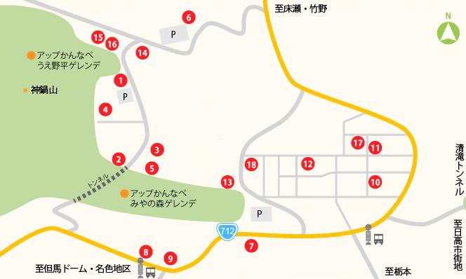 map_tada_stay