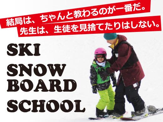 school520x390