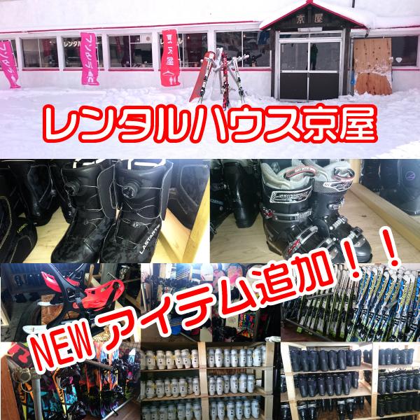kyouya1-740x740