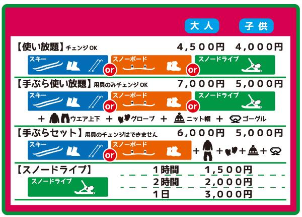 kyouya3-740x740