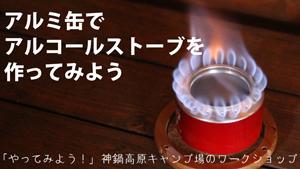 alc-stove300