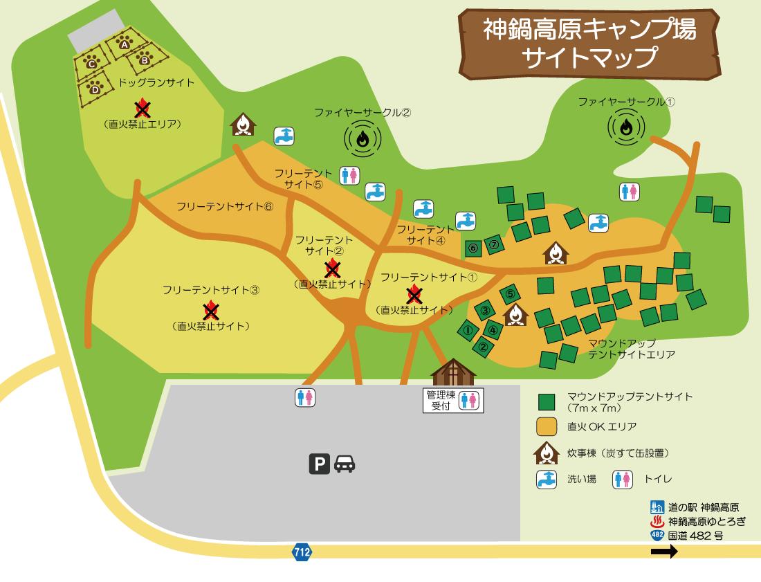 campsite-map2019